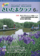 information_photo01